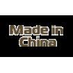 Китайские