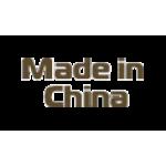Ремонт Китайских планшетов в Самаре