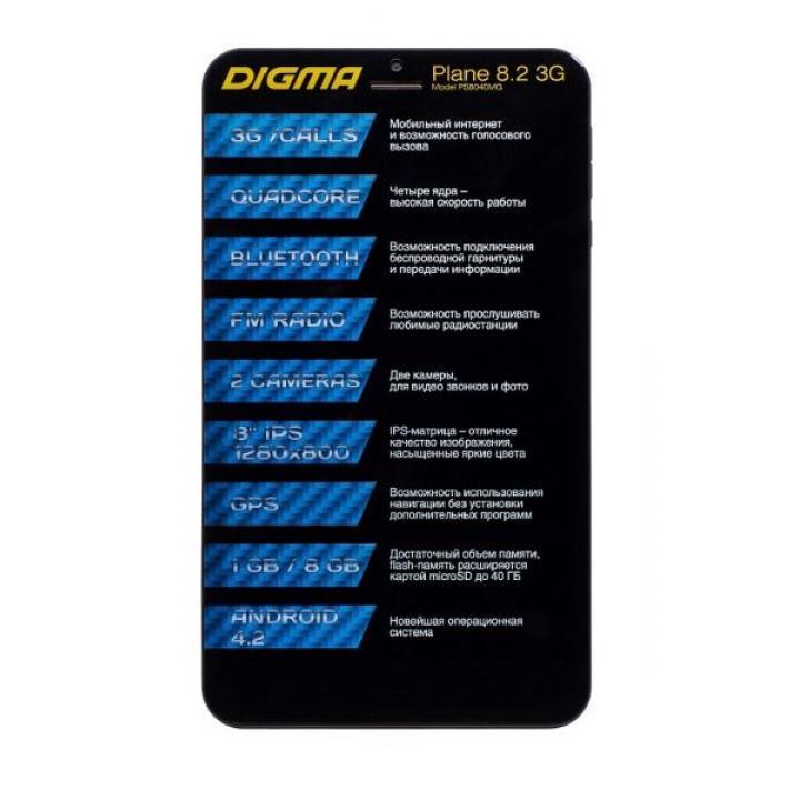 Ремонт  Digma Plane 8.2 3G в Самаре