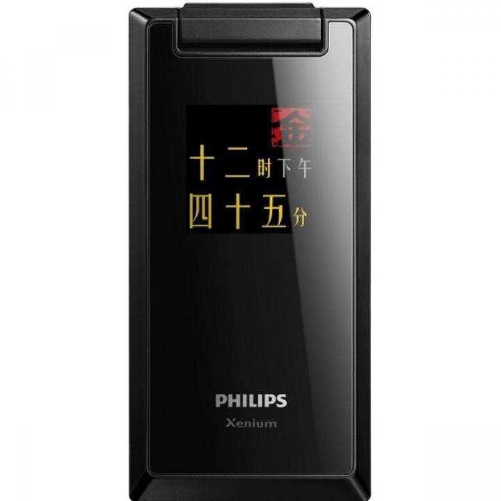 Ремонт Philips Xenium X712 в Самаре